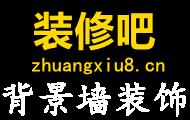 装修 - 苏州背景墙厂家,吴江电视背景墙,吴江背景墙图片-装修吧-背景墙装饰
